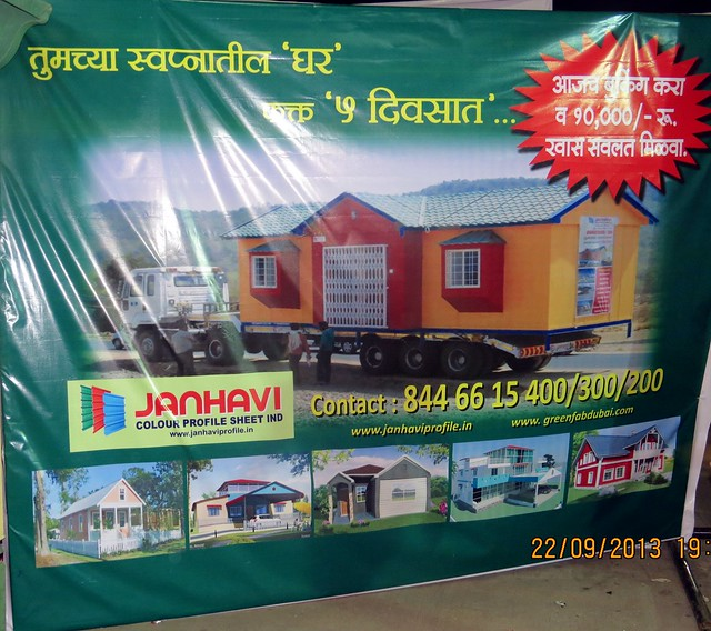www.janhaviprofile.in - Agrowon Green Home Expo 2013 Season 3 - Exhibition of Weekend Homes, 2nd Homes, Farm House Plots, N A Plots & Bungalow Plots  - 21st & 22nd September 2013