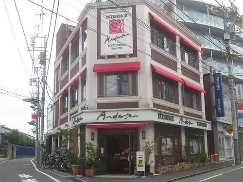 アンデルセン(江古田)