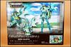 [Imagens]Saint Cloth Myth - Shiryu de Dragão Kamui 10th Anniversary Edition 10359417223_8ef684d81e_t
