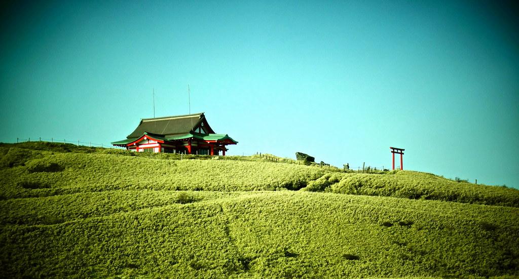 Mont Komagatake