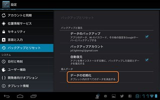 Screenshot_2013-11-10-08-11-36