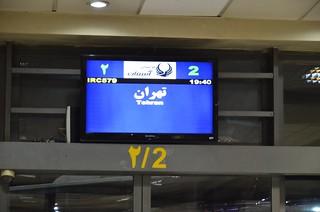 Pantalla de aeropuerto en Irán