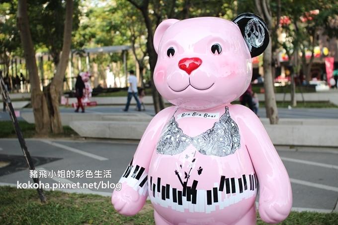 台中‧泰迪熊嘉年華 (44)