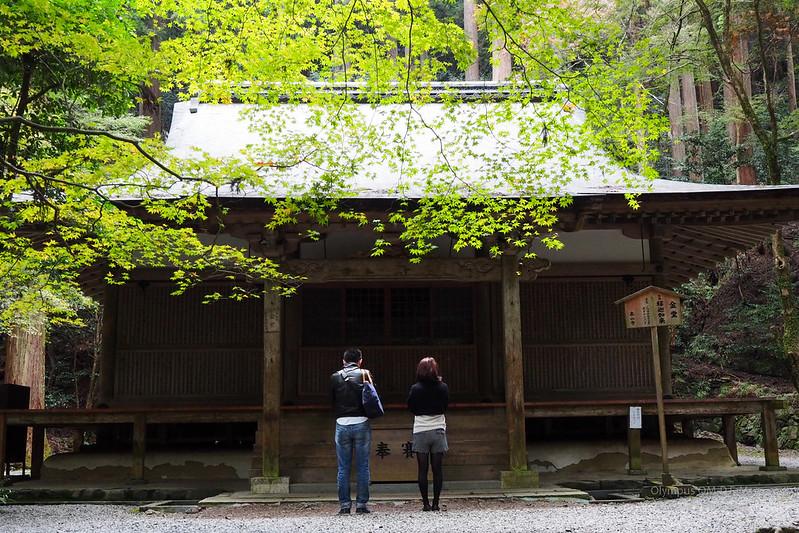 高山寺 | 京都高雄