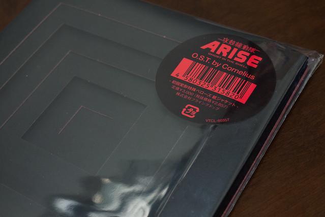 攻殻機動隊ARISE オリジナルサウンドトラック