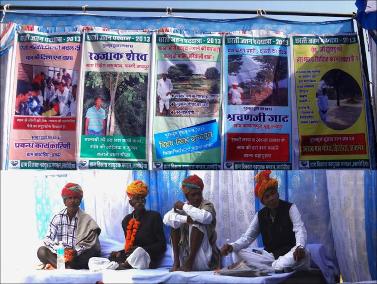धरती जतन पदयात्रा, 2013
