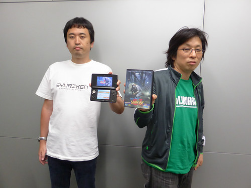 3D Shinobi III