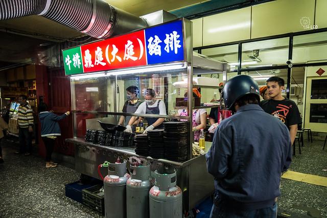 [新北 板橋]–大仁街人氣最旺平價牛排–鼎庭牛排(原大庭牛排)