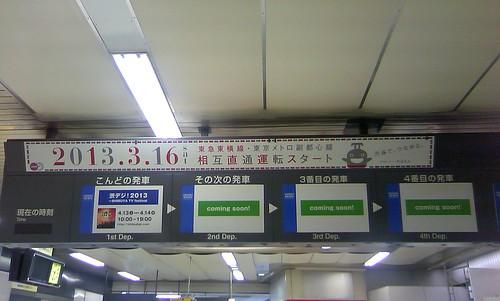 250413渋谷駅 (2)