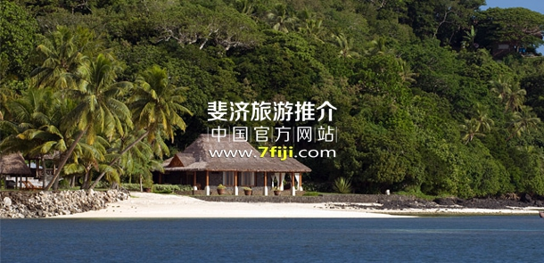 斐济瓦卡亚岛酒店(The Wakaya Club & Spa)一景