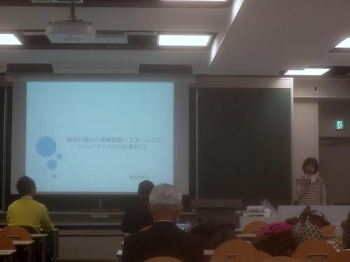 武蔵大学(江古田)