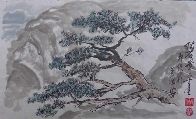 Annie's Pine tree