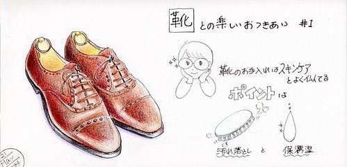2014_05_21_shoes_01_s