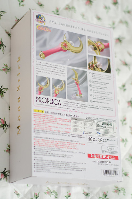 PROPLICA Moon Stick Box Back