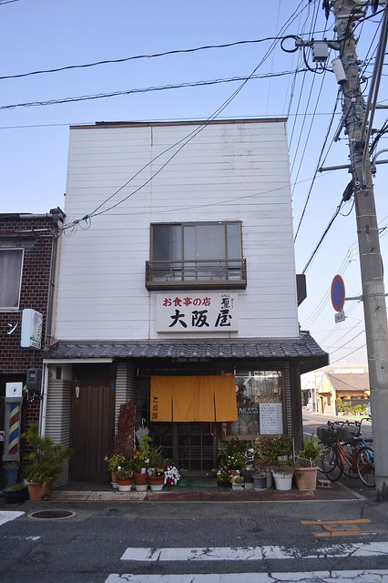 Photo:宇野-大阪屋 By -昭-