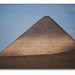 Pyramide rouge de Dahchour