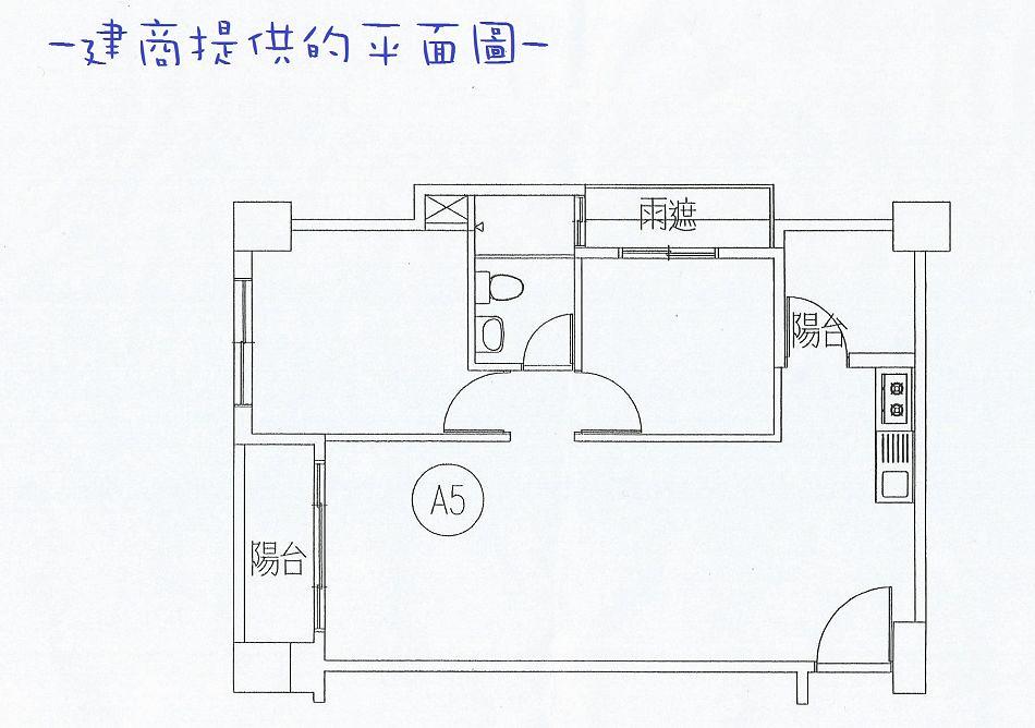 建商平面圖