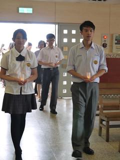 私立華興中學