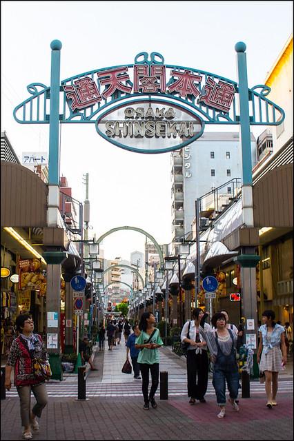02082013D1_Osaka-20