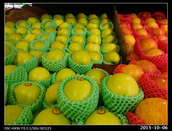 20131006_Apples