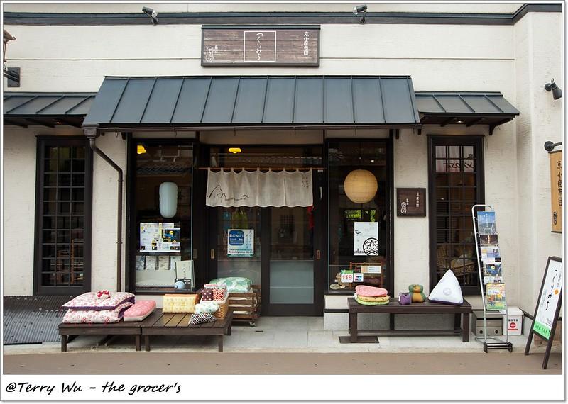 2013-09 嵐山-12