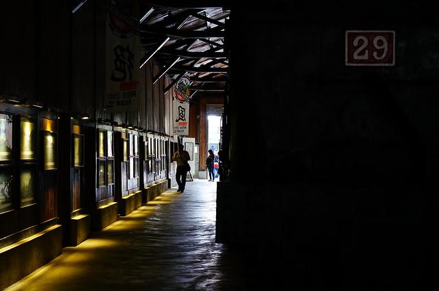 奮起湖火車站