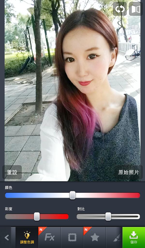 Screenshot_2013-10-18-17-31-21