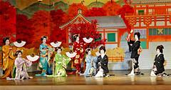Kyoto Geisha Dance