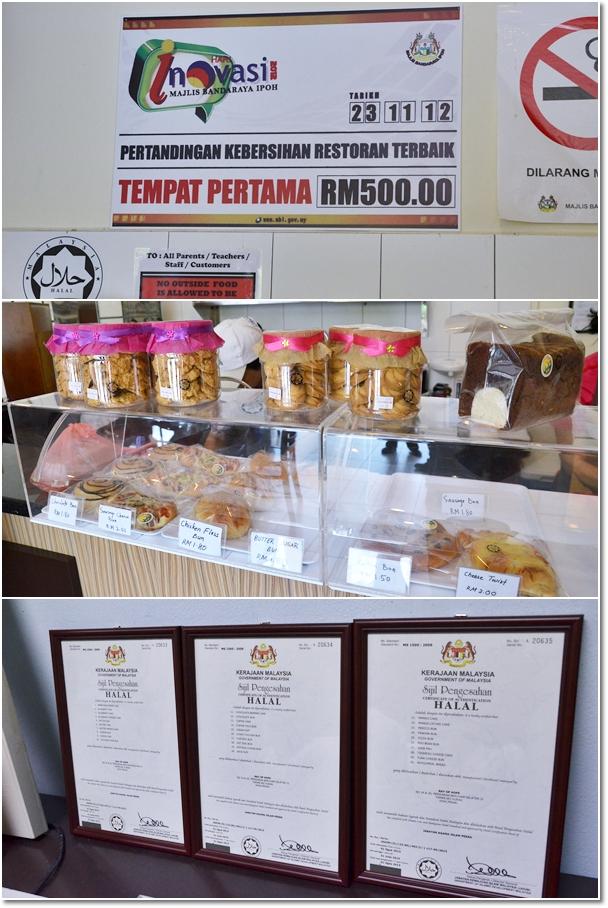 Halal Certs, Freshly Baked Breads