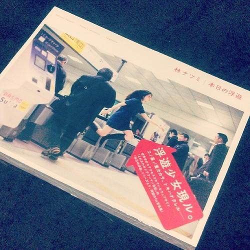 久しぶりに会った友人から誕生日プレゼント貰った! これから見る! ありがとうございました。