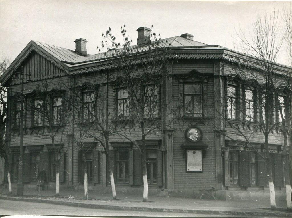 27_ Дом-музей Ленина