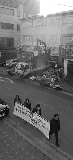 20131112_민주주의걱정출근길행진(7일차)-08