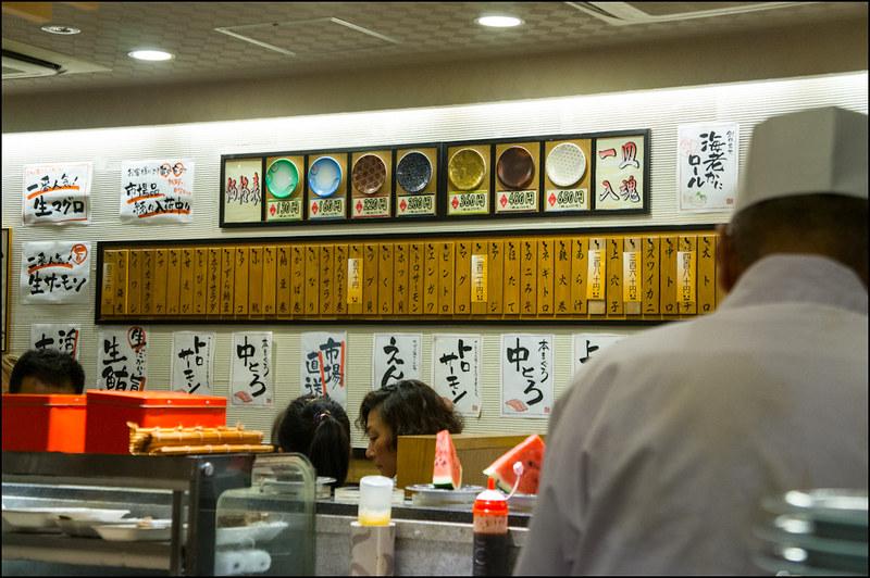 dónde comer en japón