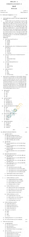 CBSE Board Exam Class 10 SA2 Sample Question Paper –Punjabi