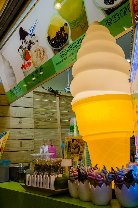 Ice cream at Jiufen (九份), Taiwan