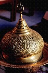 Al-Gouri's dome 41