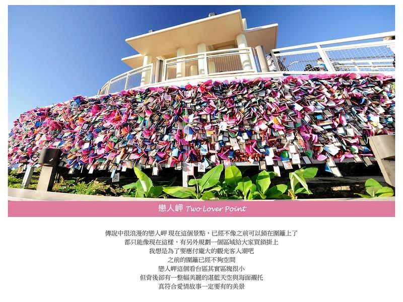 關島-8.jpg