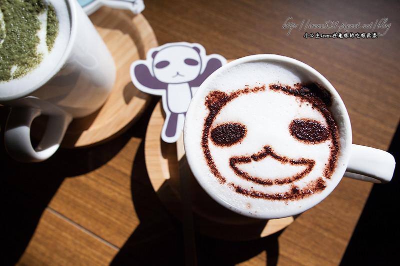 13.12.01-阿朗基咖啡