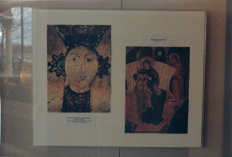 Serbian Art from Private Collections - January 22, 2000 - March 12, 2000