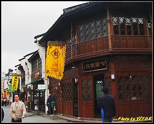 杭州 吳山天風景區 (清河坊) - 035