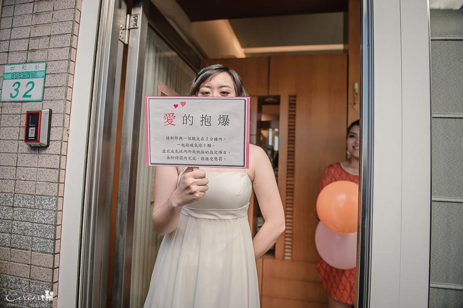 宇能&郁茹 婚禮紀錄_109