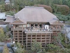 Photo:#3443 Kiyomisudera (清水寺), Kyoto By Nemo's great uncle