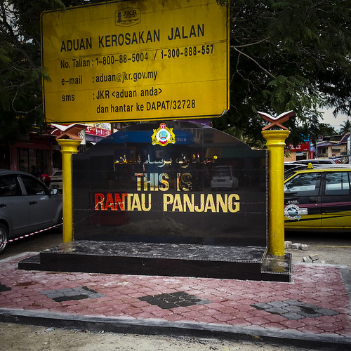 This is Rantau Panjang!