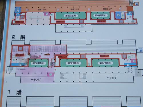 金沢競馬場の2階フロアマップ