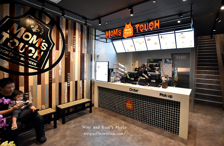 moms touch韓國炸雞店台中店一中街0007