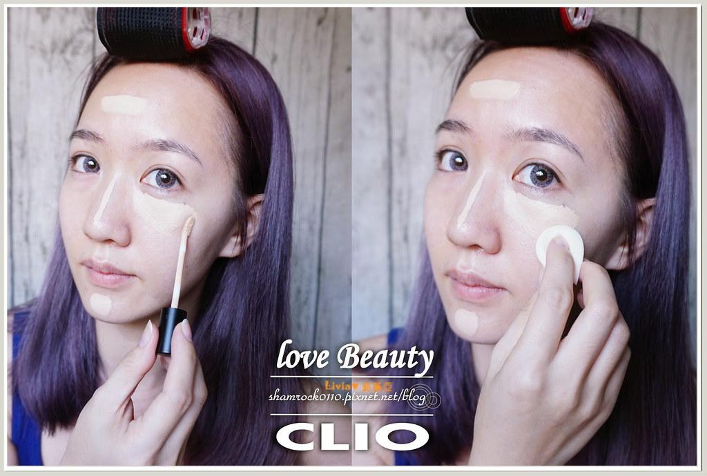 11-CLIO彩妝開箱