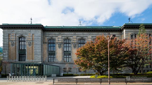 Facade of International Library of Children's Literature, Brick building (国際子ども図書館 レンガ棟)