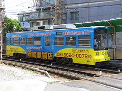 Hankai Tramway 604 (May 2013)