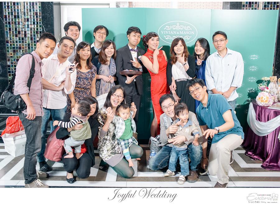 Mason & Vivia 婚禮記錄 _00199