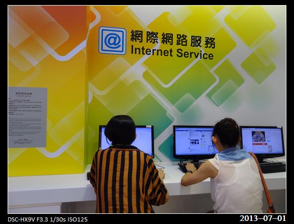 20130701_Airport_Kinmen